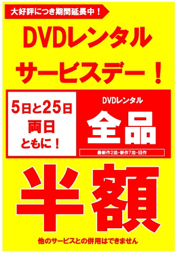 higashisumiyoshihangaku-1.jpg